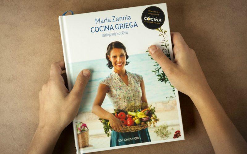 libro_Cocina Griega Maria Zannia_01