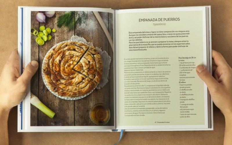 libro_Cocina Griega Maria Zannia_03_empanada
